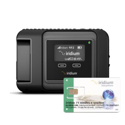 Купить Iridium GO! комплект 75 минут в GLOBSAT с бесплатной доставкой по России. Первый в индустрии персональный спутниковый WiFi хот-спот Iridium GO!, позволяющий подсоединиться любому смартфону или планшету и обеспечивающий передачу голоса и данных для персональных устройств в ситуациях, когда они находятся вне зоны покрытия сотовых сетей.  Iridium GO! создает мобильную зону WiFi через спутниковый интернет в любой точке земного шара, позволяет до пяти одновременно работающим мобильным устройствам совершать звонки, получать электронную почту, сообщения и использовать приложения, даже когда рядом нет наземных сетей, они ненадежные или дорогие.  Iridium GO! - этот первый в своем роде продукт позволяет пользователям вести бизнес, поддерживать связь с семьей или получать доступ к информации куда бы они не приехали – все это без использования спутникового телефона.